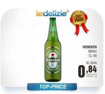 Slide top price_09_15